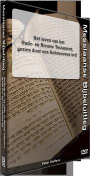 Het leven van het Oude- en Nieuwe Testament, gezien door een Hebreeuwse bril