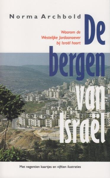De bergen van Israël