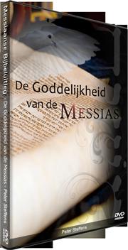 De Goddelijkheid van de Messias